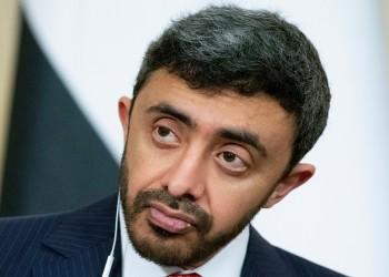 مثيرا غضب الناشطين.. عبدالله بن زايد يحرض على حماس