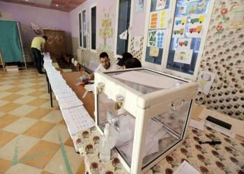 رسميا.. الجزائر: نسبة المشاركة بالانتخابات البرلمانية 30%