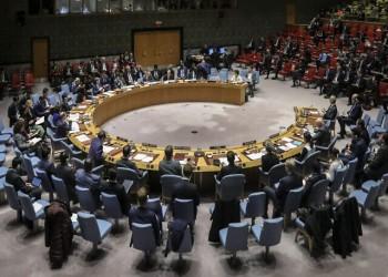 ترحيب إسرائيلي بانتخاب الإمارات لعضوية مجلس الأمن الدولي