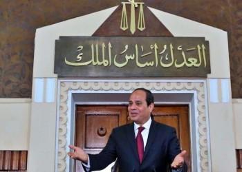 رغم إشادات إنصاف المرأة.. كيف أحكم السيسي قبضته على القضاء؟