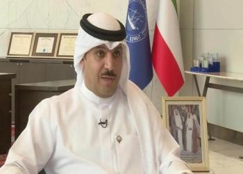 9.9 %.. انكماش الناتج المحلي الإجمالي في الكويت العام الماضي