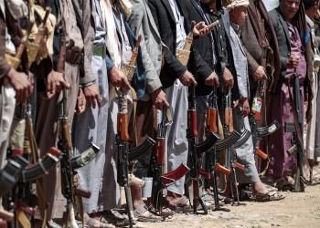 الحوثيون يكشفون عن عرض جديد من دولة عربية لإنهاء الحرب في اليمن