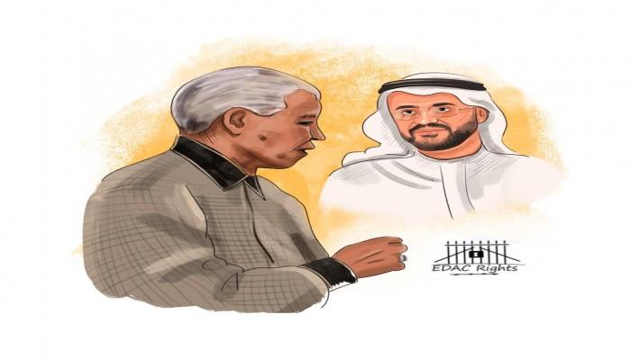8 منظمات ترشح المعتقل الإماراتي أحمد الركن لجائزة سخاروف الأوروبية