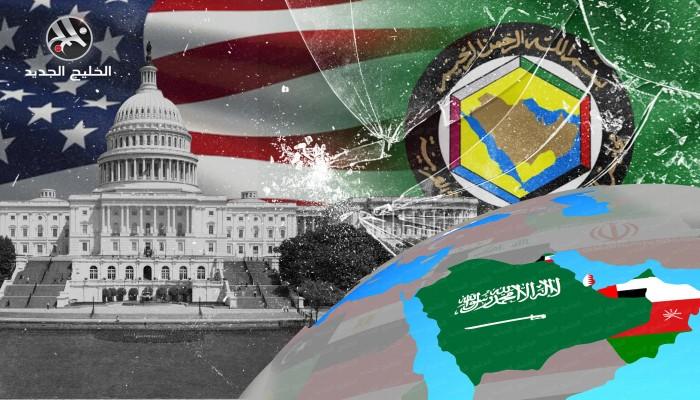 إصلاحات الخليج.. الكرة في ملعب بايدن فهل يستغل الفرصة؟