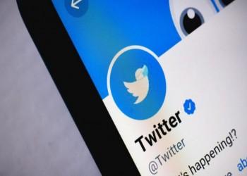 """تويتر تتيح اللغة العربية """"المؤنثة"""" عبر منصتها"""