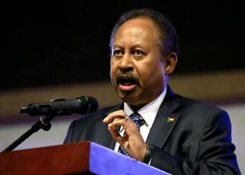 حمدوك يعلن شطب 15.5 مليار دولار من الديون الخارجية للسودان
