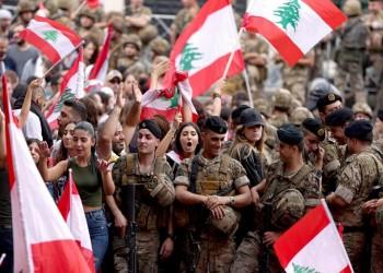 مسؤول عسكري لبناني: الأزمة الاقتصادية تهدد بتجفيف رواتب الجيش وتدمير معنوياته