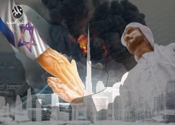 هل تؤثر تطورات القضية الفلسطينية على الاستثمارات الخليجية في إسرائيل؟