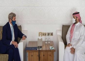 """بن سلمان يستعرض """"السعودية الخضراء"""" مع مبعوث بايدن للتغير المناخي"""