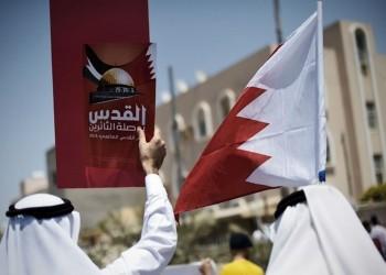 وزير خارجية البحرين: فلسطين قضيتنا الأولى ومفتاح السلم بالمنطقة