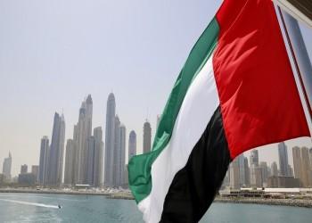 بسبب كورونا.. إسرائيل تحذر مواطنيها من السفر إلى الإمارات