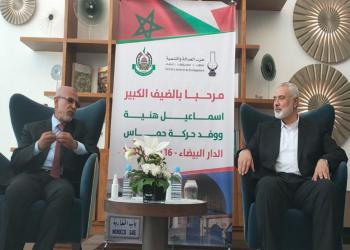 رئيس الحكومة المغربية وهنية يبحثان سبل دعم القضية الفلسطينية
