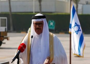 بعد 9 أشهر من التطبيع.. البحرين: نتواصل مع إسرائيل لمعرفة سياستها بشأن السلام