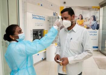 الهند تسجل أول إصابة في العالم بالفطر الأخضر