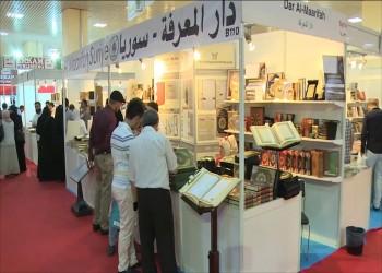 40 دار نشر عربية تحط الرحال في تركيا