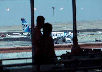 الحبس والغرامة لموظف بمطار القاهرة صور فتاة دون رضائها