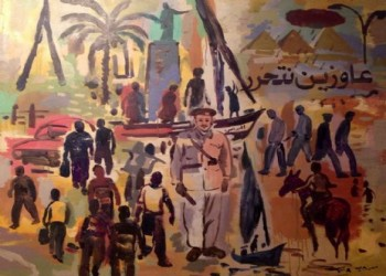 «دولة السوق» العالمية والقوة الذاتية العربية