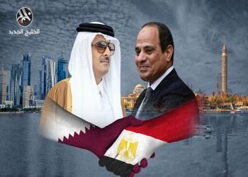 كيف تطورت العلاقات بين مصر وقطر بعد 5 أشهر من قمة العلا؟