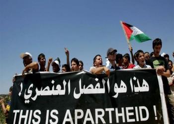 حراك لافت.. 15 جمعية ونقابة أمريكية تصف إسرائيل بدولة فصل عنصري
