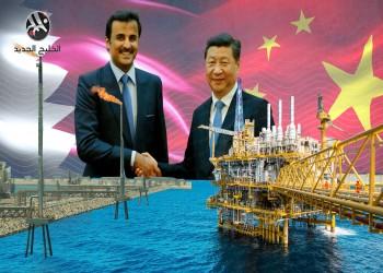صفقة الغاز الطبيعي المسال.. تحول استراتيجي في العلاقات القطرية الصينية