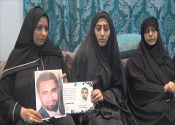 منظمة حقوقية أممية تدعو للإفراج عن بحرينيين محكوم عليهما بالإعدام