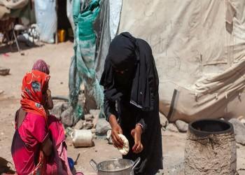 الصراعات والوباء يفاقمان أزمة الجوع حول العالم.. اليمن وتيجراي نموذجين