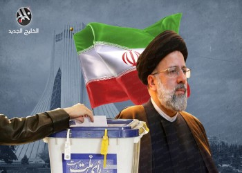 بنسبة 62%.. فوز المتشدد رئيسي في الانتخابات الرئاسية الإيرانية