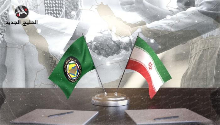 تشابك الملفات.. معضلة حاسمة أمام الحوار الخليجي الإيراني