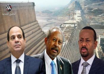 أزمة سد النهضة.. قضية عربية أم أفريقية؟