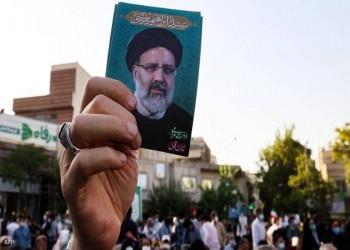 رئيسي عقب انتخابه: أتمنى أن أكون محل ثقة الإيرانيين