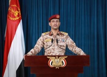 الحوثيون يعلنون إسقاط مسيرة تجسس أمريكية فوق مأرب