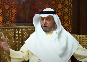 ناصر الدويلة يوجه رسالة للأسرة الحاكمة: الشعب لن يقبل أي سلطة تستبد بالأمر