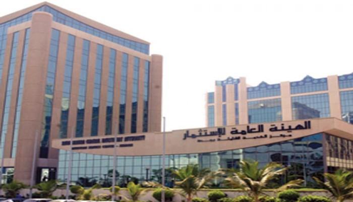 بسبب الأزمة السياسية.. هيئة الاستثمار الكويتية تواجه وضعا ضبابيا