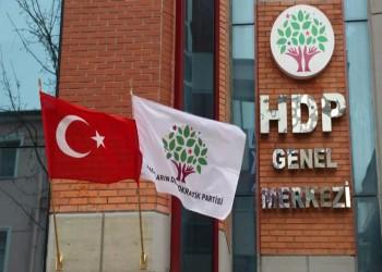 تركيا.. المحكمة الدستورية توافق على لائحة حل حزب الشعوب الديمقراطي