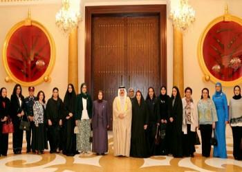 حقوقيون يطالبون فرنسا بإلغاء مشاركة مجلس المرأة البحرينية بمنتدى جيل المساواة