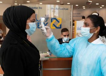بـ1935.. الكويت تسجل أعلى حصيلة يومية لإصابات كورونا