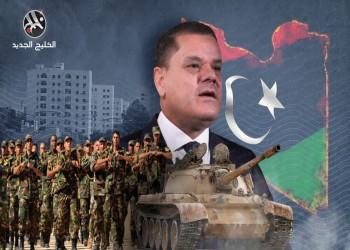 قبل مؤتمر برلين.. الإجماع السياسي الهش في ليبيا يواجه تحديات خطيرة