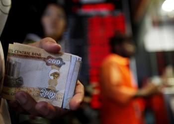 دبي للاستثمارات الحكومية تخسر 4.2 مليار دولار في 2020