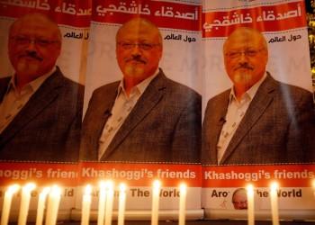 منظمة دولية تدعو الكونجرس الأمريكي للتحقيق في تورط مصر باغتيال خاشقجي