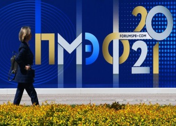 مصر ضيف شرف منتدى بطرسبورج الاقتصادي 2022