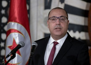 رئيس الحكومة التونسية: استقالتي غير مطروحة نهائيا (فيديو)