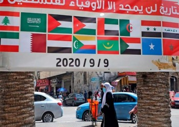 التكامل الاقتصادي طريق الوحدة العربية