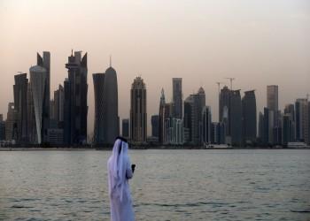 قطر الأولى عربيا في مؤشر السلام العالمي 2021