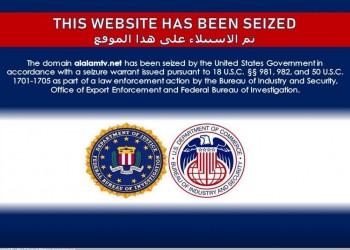 العدل الأمريكية تحجب مواقع إيرانية ويمنية وعراقية وبحرينية