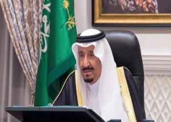 السعودية تجدد إدانتها لاستمرار قصف الحوثيين لأراضيها