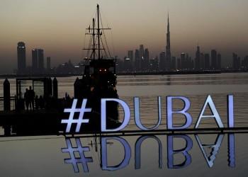 كورونا يكبد دبي للاستثمارات خسائر بـ5.1 مليارات دولار