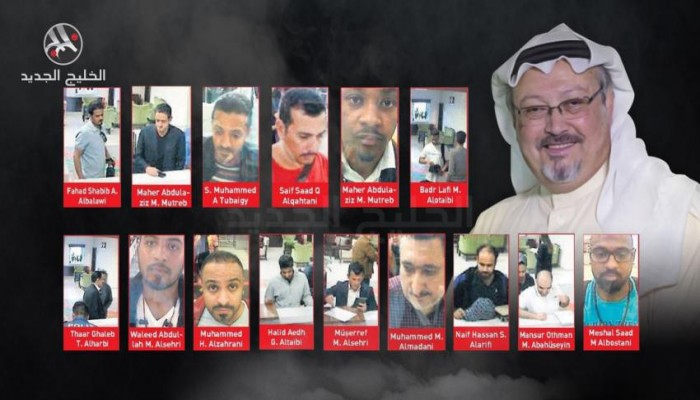 نيويورك تايمز: 4 من فريق اغتيال خاشقجي تلقوا تدريباً في أمريكا