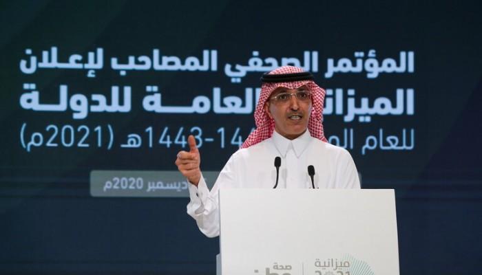 الوزراء السعودي يوافق على ترخيص أول بنكين رقميين