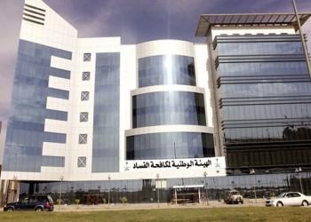 السعودية تحتجز مسؤولين ومقيمين لتورطهم في قضايا فساد