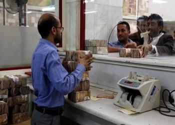 اليمن.. الحوثيون يمنعون عملة نقدية جديدة طبعتها الحكومة